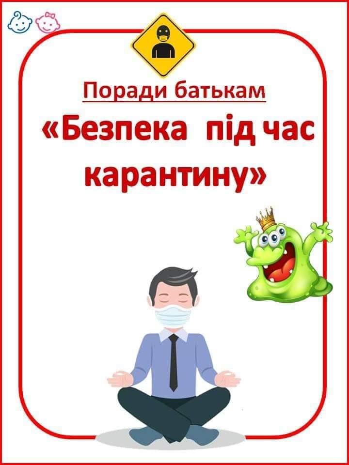 IMG-a2988bd6287a2e096e9e6432dab72af1-V
